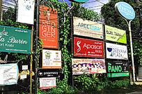 街边创意广告牌户外牌匾