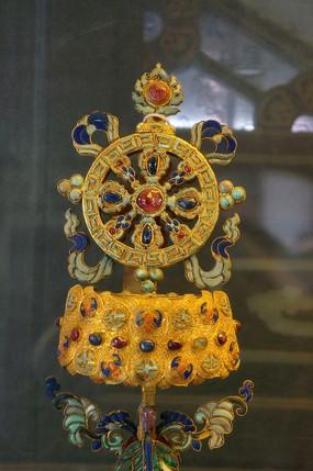 金嵌珠七珍-轮宝