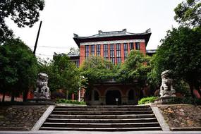 湖南大学老图书馆红楼建筑