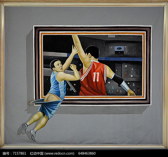 3D打篮球立体画图片