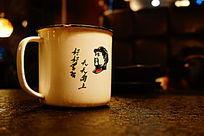 毛泽东水杯