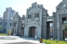 哈尔滨老道外古门