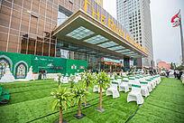 绿色主题婚礼现场
