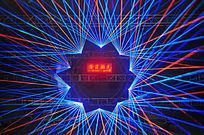 放射状灯光