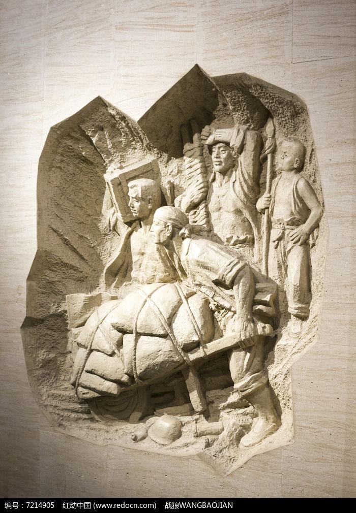民兵在运输粮食雕塑图片