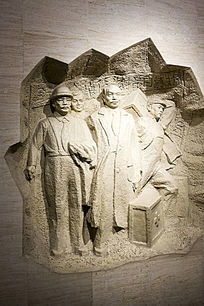 为抗日捐款的海外华人雕塑