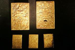 西周时期燕国兽纹金饰件