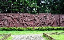红军战士浮雕