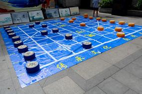 中国象棋棋盘