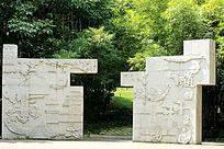 园林景观石刻