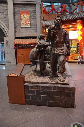 闯关东铜像