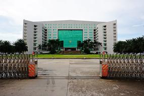 政府大楼建筑