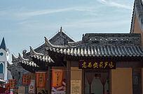 老西安葫芦鸡遗址