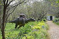 爱丽丝庄园的禽龙恐龙
