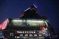 郑州城市夜景