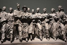 民族团结雕塑