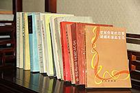 红色革命书籍