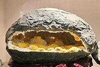 缅甸水硅钙沸石原石