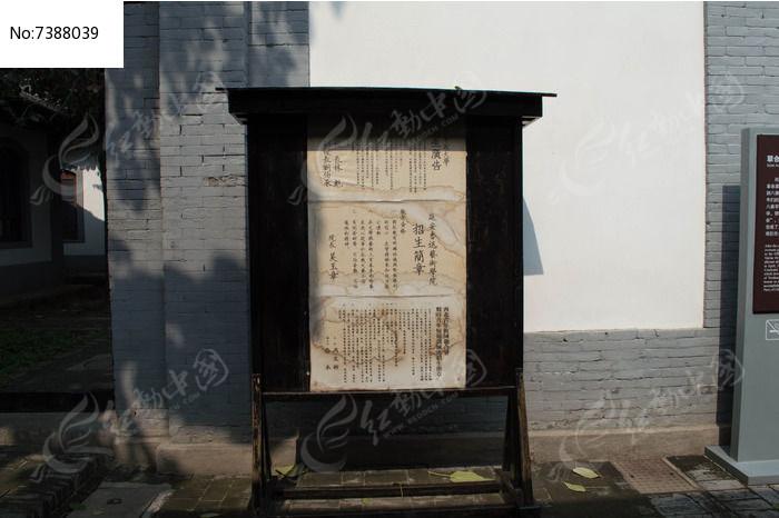 八路军时期报刊亭图片