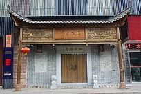 古代大门造型