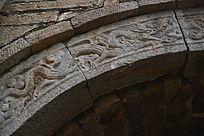 龙形石刻艺术图案