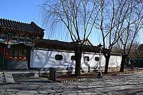 冬日蓝天下的中国古建筑围墙