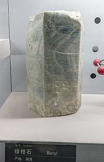 湖南绿柱石