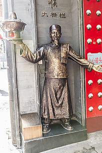 手托火锅的人雕塑