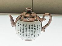 乾隆时期的粉彩雨中烹茶园景题诗茶壶
