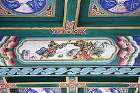 古建彩绘古代人物