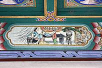 古建彩绘教子图