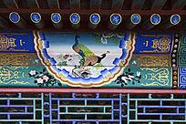 古建彩绘孔雀牡丹
