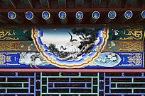 古建彩绘松鹤长寿
