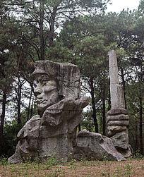 保卫家园战士石雕