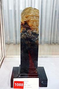 巴林石雕黄土情