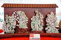 四君子梅兰竹菊雕件