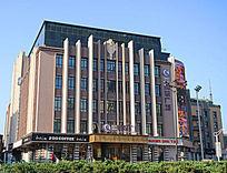 国际购物广场