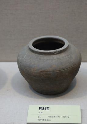 汉代灰陶罐
