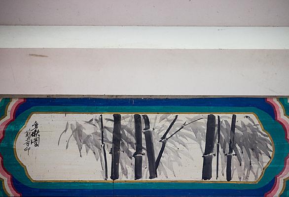 秋天的墨竹绘画