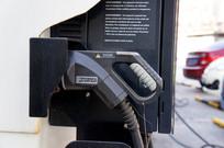 新能源汽车充电插头