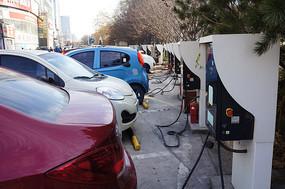 新能源汽车与充电桩