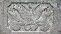 抽象花朵浮雕艺术-石雕艺术
