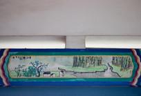 长廊彩绘之春江风景图