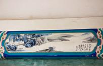 长廊彩绘之江岸风景图