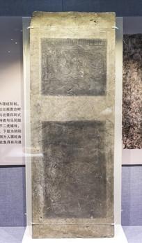 汉抽象女娲阴刻画像砖