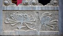 菊花纹理石雕-雕刻艺术