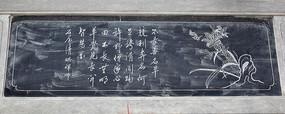 蝶恋花图案雕刻-石刻艺术