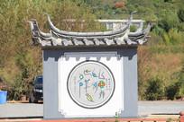 云南白族壁画建筑