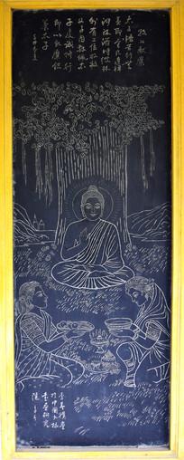 传统佛像碑刻-石刻艺术