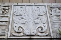 古典兽面纹理石雕